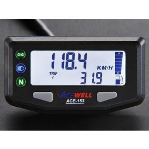 ACEWELL エースウェル ACE-153 多機能 デジタルメーター スピードメーター