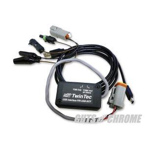 Daytona Twin Tec ツインテック 9800-3006 PCリンクキット(USB-INTF)