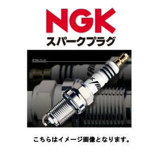 NGK BKR6E-N-11 スパークプラグ グリーンプラグ 5724
