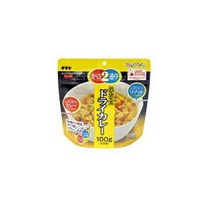 サタケ 800738 マジックライス 非常用保...の関連商品4