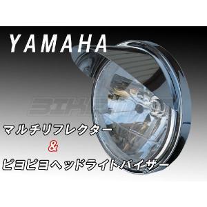 マルチリフレクター ヤマハ 180Φ ピヨピヨ付き|bikeman