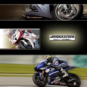 ブリヂストン SCS00039 ML40 モーラス 130/90-6 53J W バイク タイヤ|bikeman