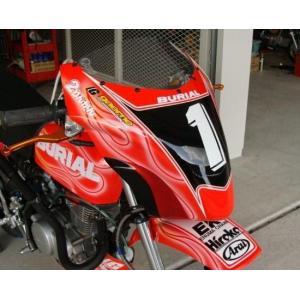 BURIAL ベリアル H14-31-00 GPバイザーカウル エイプ100/エイプ100D/XR100モタード|bikeman