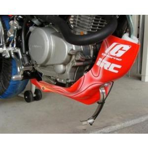 BURIAL ベリアル H14-31-01 GPアンダーカウル エイプ100/エイプ100D/XR100モタード|bikeman