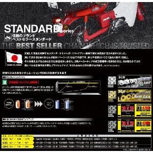 DID 420DS-120RB(クリップタイプ) スタンダードシリーズ ノンシールチェーン スチール 4525516105255|bikeman