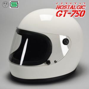 GT750 ヘルメット 族ヘル シールド おまけ付き ホワイト ノスタルジック GT-750 今だけ!!送料無料!! bikeman