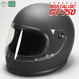 GT750 ヘルメット 族ヘル シールド おまけ付き マットブラック ノスタルジック GT-750 今だけ!!送料無料!! bikeman