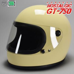 GT750 ヘルメット 族ヘル シールド おまけ付き アイボリー ノスタルジック GT-750 今だけ!!送料無料!! bikeman