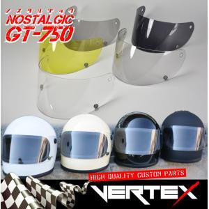 GT750 ヘルメット 族ヘル ノスタルジック GT-750 専用 ヘルメットシールド ノスタルジック GT750 専用 ヘルメットシールド bikeman