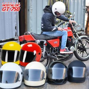 GT750 ヘルメット 族ヘル シールド おまけ付き ノスタルジック GT-750 ホワイト アイボリー ブラック マットブラック 今だけ!!送料無料!! bikeman