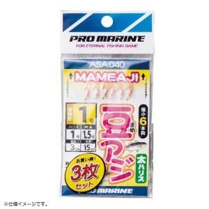 プロマリン PRO MARINE ASA040-2 豆アジサビキ太ハリス 2号 3P 仕掛けウキ 釣...