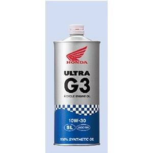 純正ホンダ HONDA  08234-99961 エンジンオイル ウルトラ G3 10W-30 1?