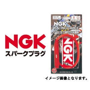 NGK CR1 レーシングケ-ブル 8035 2輪車用 キャップ形状/ストレートタイプ|bikeman