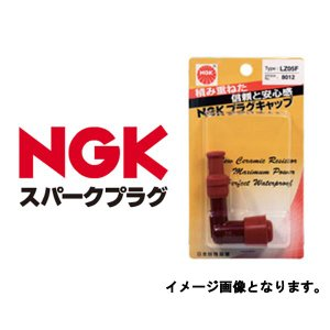 NGK LZ05F-R プラグキャップ 赤 8012|bikeman