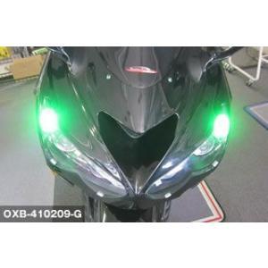 ODAX オダックス OXB-410209-G ポジション用LEDバルブ T10ウェッジ グリーン (2個/set) bikeman