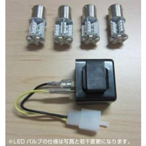 ODAX オダックス OXS-ZX14001-C LED ウィンカーバルブセット ICリレー付き ZX-14R/ZX-14/ZZR1400 bikeman