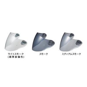 OGK KABUTO AVAND アヴァンド 2用 SAJ-P シールド ライトスモーク KABUTO|bikeman