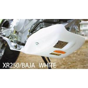 ・カラー:ホワイト ・適合車種:HONDA(ホンダ) XR250、XR250 BAJA(XR250バ...