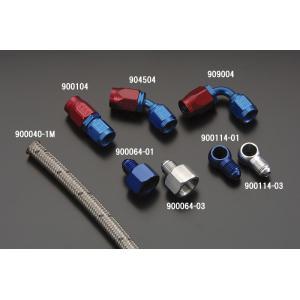 シフトアップ 900064-03 EARL'S #4 ホースオイルクーラーキット 補修部品 #6→#4 アダプター シルバー bikeman
