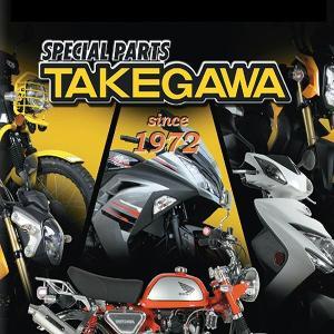 SP武川 タケガワ 02-07-0016 ドリブンスプロケット (スチール/30T)高耐久浸炭焼入れ リトルカブ/CD50/ベンリー/ソロ|bikeman