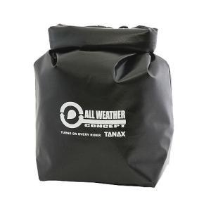 タナックス tanax MFK-127 防水インナー1.5 1.5リットル|bikeman