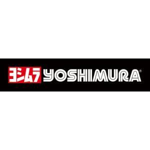 ヨシムラ 779-000-0122 Oリングスピゴット 616-63004 対応車種に記載している車...