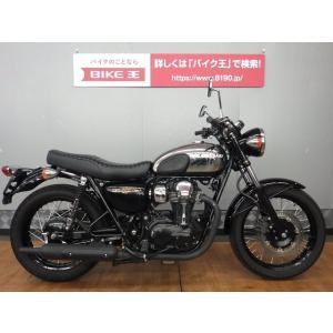 【中古バイク】 W800☆クロームエディション☆ 【マル得】