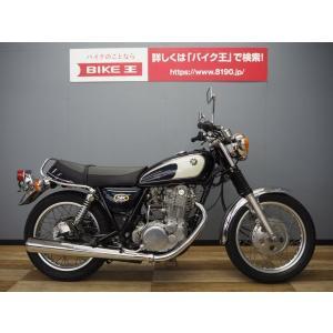 【中古バイク】 SR400 FCRキャブレター・メーターカスタム♪【マル得】