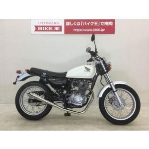 【中古バイク】 CB223S 社外マフラー!動画有!