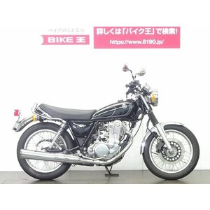 【中古バイク】 SR400 RH03J型 インジェクション  ☆マル得☆