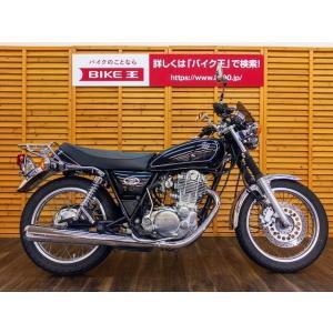 【中古バイク】 SR400−3 ★12月特選車両★【マル得】