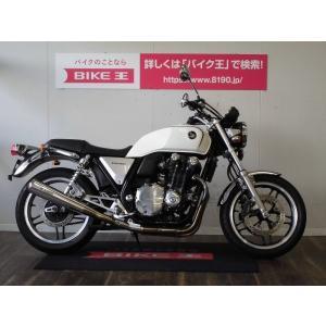 【中古バイク】 CB1100  【マル得車輌】 モリワキメガホンマフラー・スライダー・カスタム有!