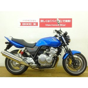 【中古バイク】 CB400SF VTEC REVO ☆★フルノーマル車!自店仕入れのお買い得車輌★☆