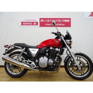 【中古バイク】 CB1100【マル得】エンジンスライダー!シールド装備! 動画有