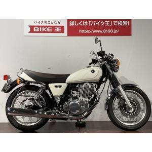 【中古バイク】 SR400 FIモデル ワンオーナー 【マル得】