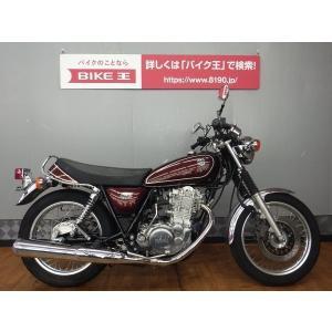 【中古バイク】 SR400-4 ドリンクホルダー サドルバックサポート装着