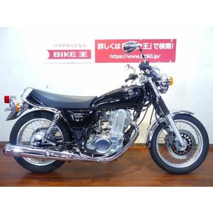 【中古バイク】 SR400-4 【マル得車輌】 走行わずか1940km!! 人気のブラック!!