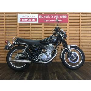 【中古バイク】 SR400 ☆インジェクションモデル☆【マル得】
