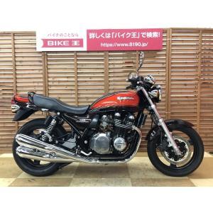 【中古バイク】 ゼファー750 ファイナルエディション ドレミ製Z2タイプ4本出しマフラー