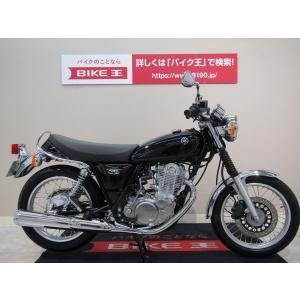 【中古バイク】 SR400-4【マル得】フルノーマル FI