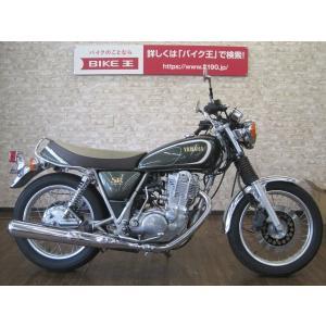【中古バイク】 SR400-4 2013年式 ワンオーナー 35周年アニバーサリー!