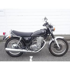 【中古バイク】 【AC】SR400-4 ノーマル・インジェクション車【マル得車両】