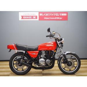 【中古バイク】 Z400FX E2