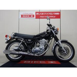 【中古バイク】 SR400−4【マル得車両】 インジェクション 低走行 ノーマル