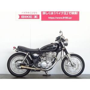 【中古バイク】 SR400 RH01J型 ハンドル&シートカスタム
