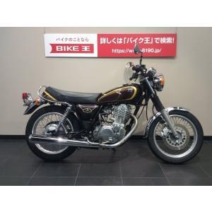 【中古バイク】 SR400-3 イモビ装備