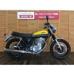【中古バイク】 SR400-4 ☆60th Anniversary☆【マル得】