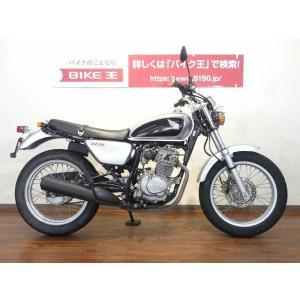 【中古バイク】 CB223S (シルバ-/ブラック) 人気のトラッカ-シングル!! お買得車輌!!