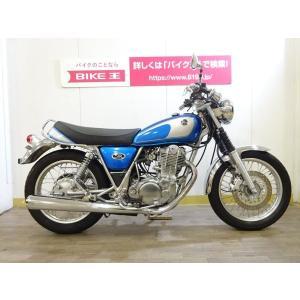 【中古バイク】 SR400-3 キャブレターモデル 【マル得】