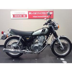 【中古バイク】 SR400-4 フルノーマル